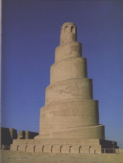 Samara minaret